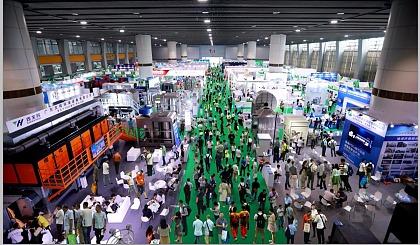 互动吧-2020广州环保展/第十四届中国广州国际环保产业博览会