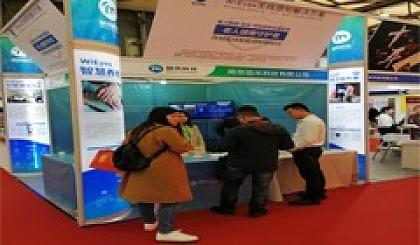 互动吧-2020中国江苏国际健康睡眠用品暨社交新零售博览会