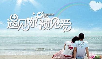 互动吧-2020.1.18【周六约 「单身趴」】广州高品质交友派对,总会有个人成为你的远方~~