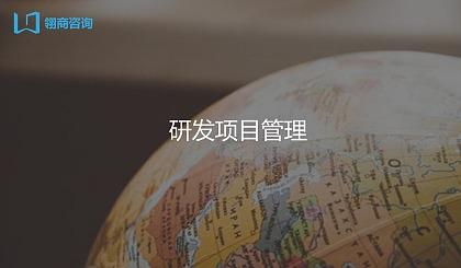 互动吧-研发项目管理(5月)