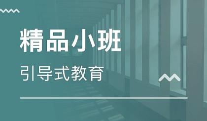 互动吧-上海静安初中语文寒假辅导班,一对一辅导班