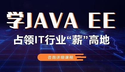 互动吧-石家庄java软件开发培训、零基础java培训班【免费试听满意在学】