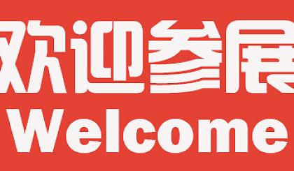 互动吧-2020第六届广州国际自动驾驶技术及智能网联汽车展览会
