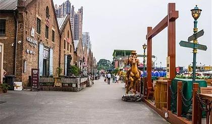 互动吧-相约广州最文艺的码头,遇见志趣相投的人!(广州活动)