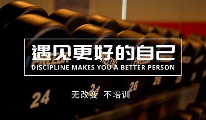 互动吧-辽培联海城分会2020会员招募!