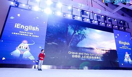互动吧-电商逆生长机会—零基础学习英语,抓住教育平台新风口(上海线上)