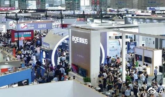 Ai人工智能专业博览会-2020世界人工智能展览会