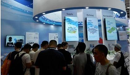 互动吧-2020上海国际环保水处理及再生资源产业博览会