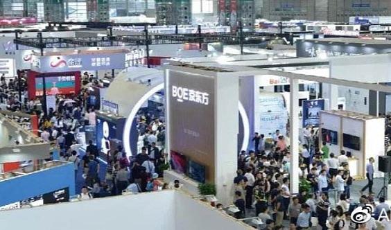 2020亚洲国际物联网展览会-跟企业创造平台的好展会