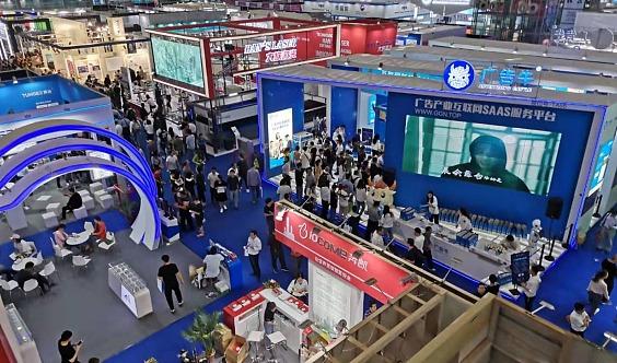 2020高交会第二十二届中国高新技术成果交易会