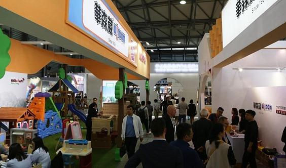 2020上海幼教展课程绘本STEAM创客教育展