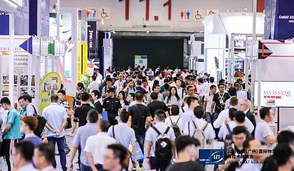 互动吧-2020广州物流展第11届中国(广州)国际物流装备与技术展览会