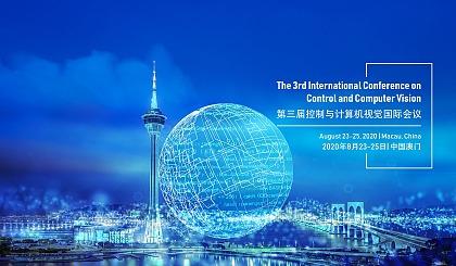 互动吧-2020年第三届控制与计算机视觉国际会议