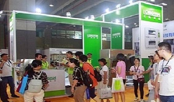 2020中国军民融合电池技术应用展览会暨论坛
