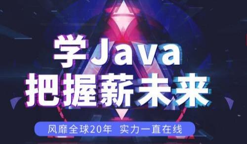 上海Web前端培训,Java培训,大数据,Python,PHP,UI培训,0元入学小白IT