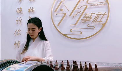 互动吧-【杭州今夕筝社】2020年**期成人古筝免费体验课,线上报名中!
