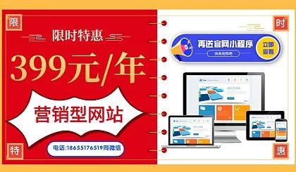 互动吧-建站不求人,0基础拥有自身的品牌网站(线上培训+阿里云建站工具)