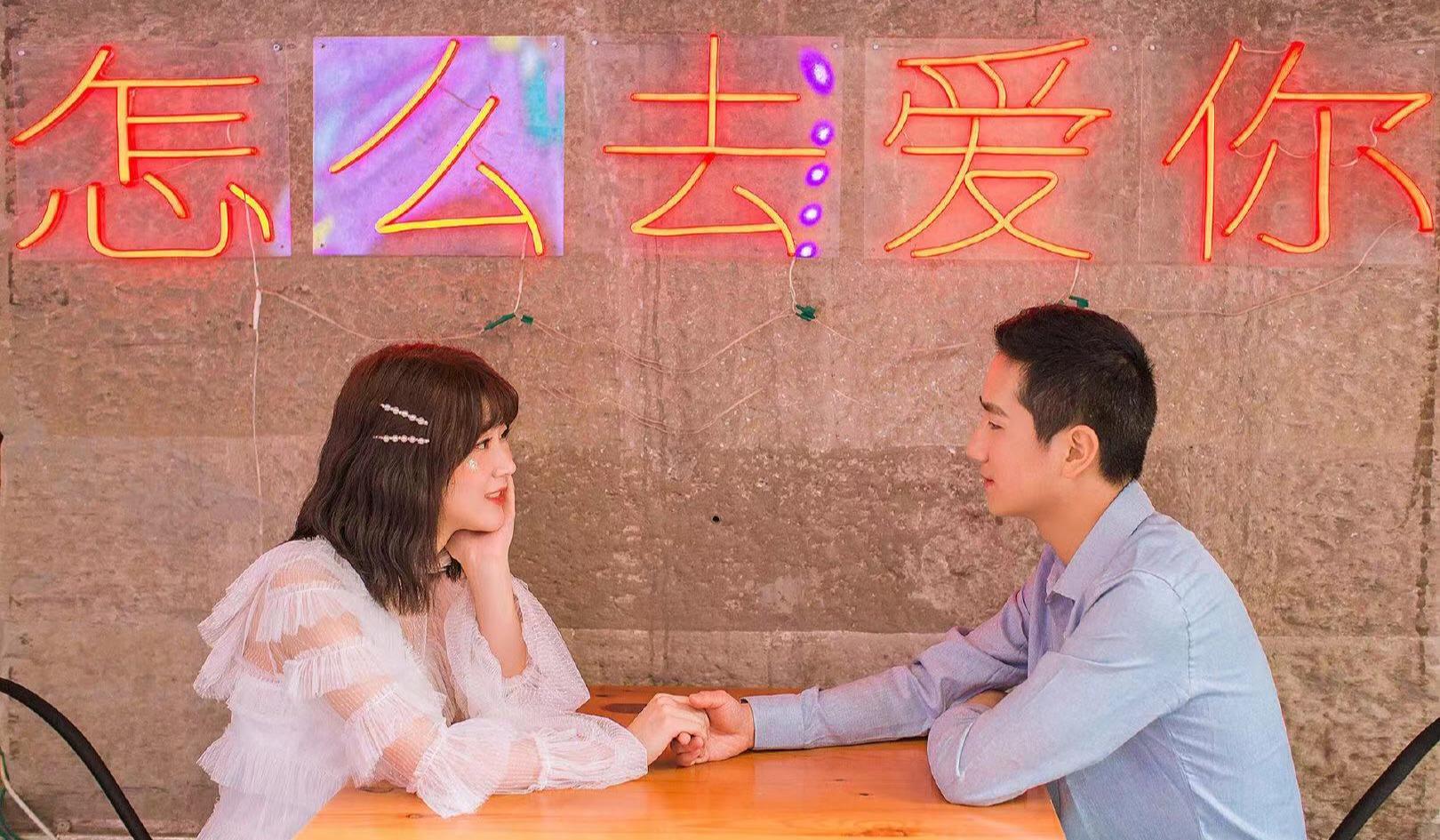 """2020""""京城都市白领派对💕""""夏日恋爱时光, 给你不一样的体验、网上百聊 不如线下一见~~"""