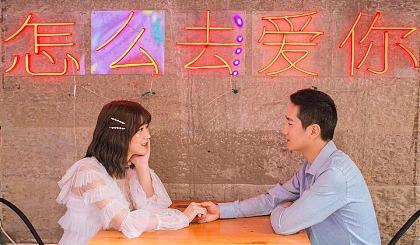 """互动吧-2020""""京城都市白领派对💕""""夏日恋爱时光, 给你不一样的体验、网上百聊 不如线下一见~~"""