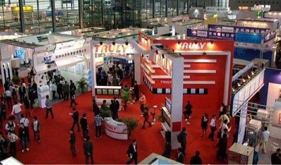 2020年第八届上海国际物联网展览会(12月举办)