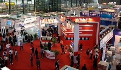 互动吧-2020年第八届上海国际物联网展览会(12月举办)