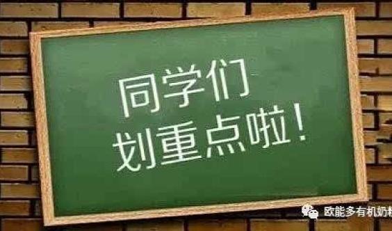 【杭州 7月课程】《民法典 婚姻家庭编》《民法典 继承编》核心要义解析;新《民事诉讼证据规定》理解与适用