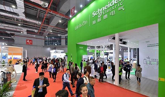 2020上海国际智能电网技术设备展览会