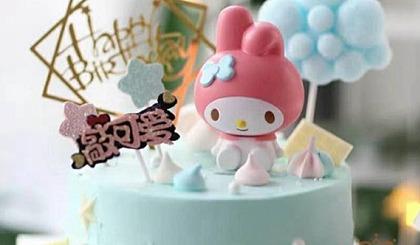 互动吧-安庆法式翻糖蛋糕班