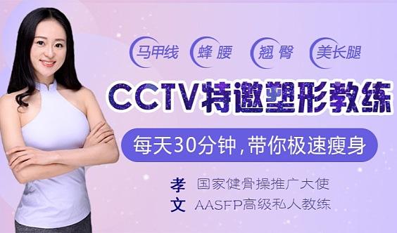 互动吧-2018中国软件生态大会 西安站