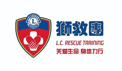 互动吧-北京11月29日周日全天AHA美国心脏协会HS拯救心脏培训(学生特惠)