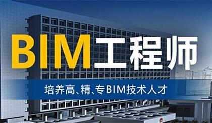 互动吧-泉州BIM培训,造价工程师培训,注册消防工程师培训
