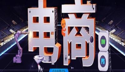 上海静安电商运营培训,高级网络营销就业班