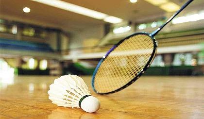互动吧-周末连发 青春飞跃  羽 你相识、以球会友展现你羽毛球球技