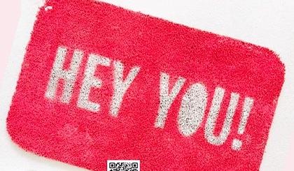 互动吧-9.7周六【非310优质非沪籍单身专场】——白领自发,非诚勿扰!