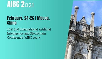 互动吧-2021年第二届国际人工智能与区块链会议(AIBC 2021)
