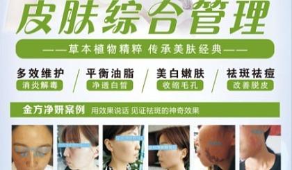 互动吧-美业技术交流会~广州9月7日-9月8日