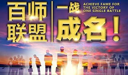互动吧-中国讲师幕后**推手——王阳老师,在深圳开课了,唤醒你的演讲大脑,一战成名,成就你演说家的梦想!!
