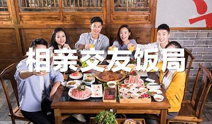 互动吧-滨州优质单身青年每周相亲交友饭局