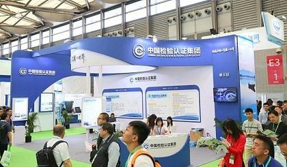 互动吧-2020北京(国际)餐饮业油烟净化、油水分离及餐余垃圾处理展览会