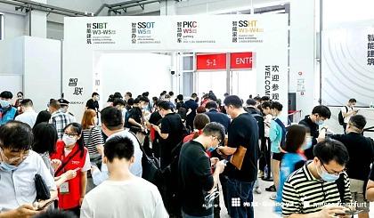 互动吧-2021年上海国际智能家居展(SSHT)-智能家居展SSHT