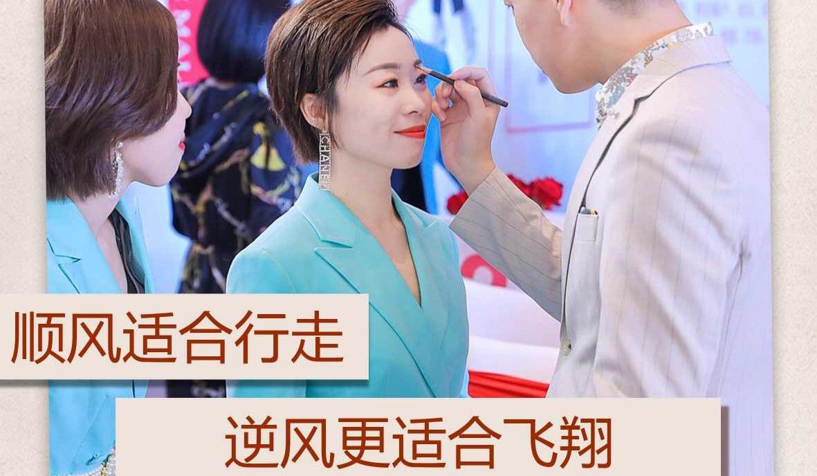 广州地区--寻找1000位爱美女性提升形象