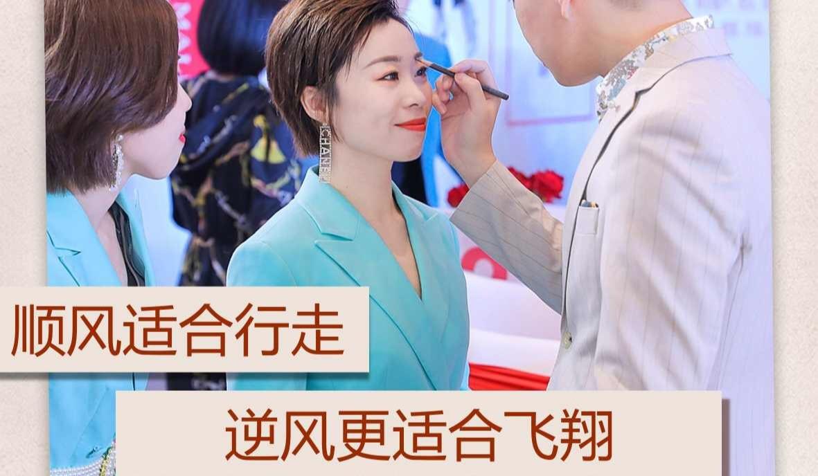 南京地区--寻找1000位爱美女性提升形象