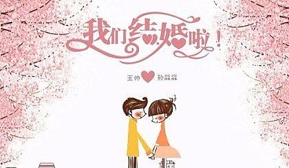 互动吧-脱单加急!9.26号广州【一年诚意结婚】高素质单身联谊活动,以结婚为目的相亲会~~