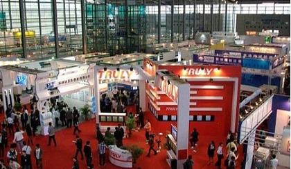 互动吧-2021第九届北京国际工业环保、无废工艺技术设备展览会