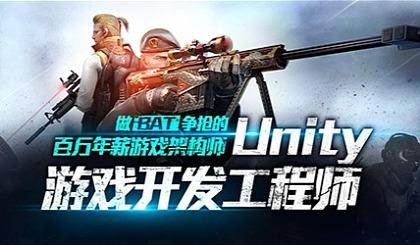互动吧-【广州游戏开发培训】游戏开发、游戏原画、U3D、UE4开发、活动免费试听