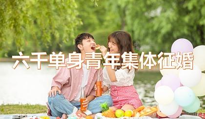 互动吧-巴彦淖尔六千优质单身青年集体征婚(附嘉宾编号等详细清单)