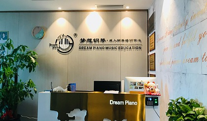 互动吧-广州成人零基础学钢琴