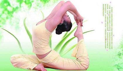 互动吧-快来看呀!金山区瑜伽课程,您运动、您健身,享受政府补贴哦!