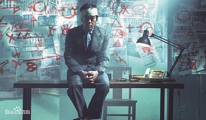 """互动吧-心理电影沙龙:当""""精神分裂""""遇到""""人格分裂""""——解析《神探》"""