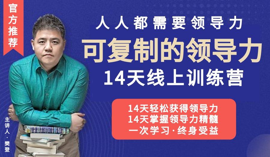 人在北京,公司在上海却创办了知识付费的头部企业,这次他要把方法都教给你!